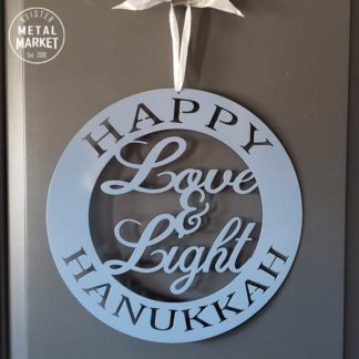 Personalized Hanukkah Holiday Winter Metal Decor Keister Metal Market
